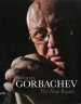 Mikhail Gorbachev's Posle Kremlya published in English