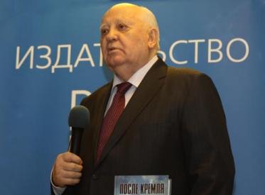 Russian TV Channel One showed Gorbachev celebration party
