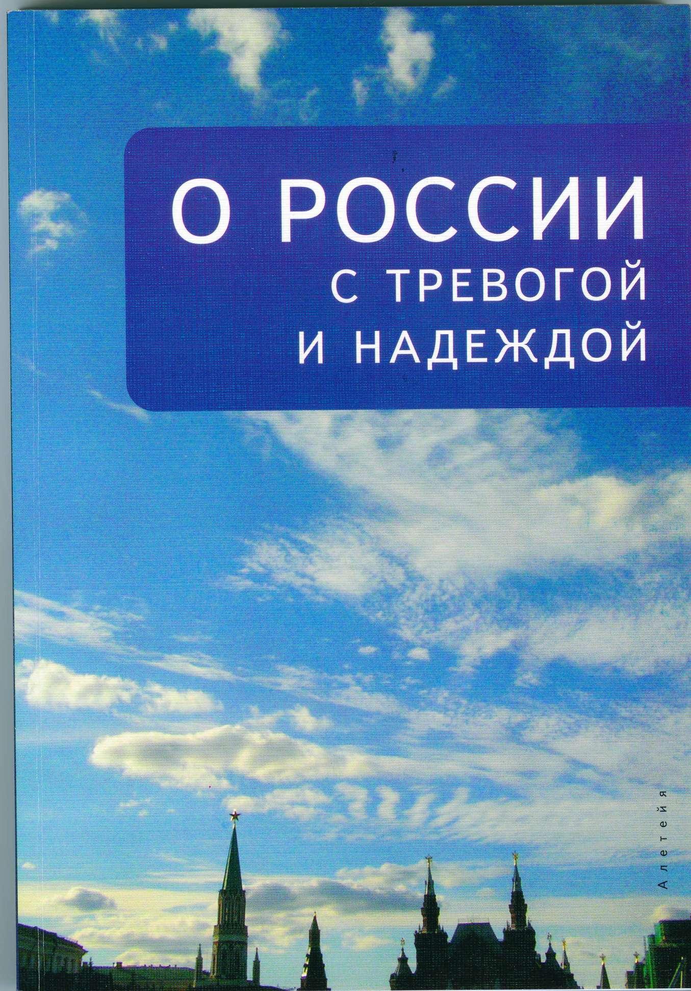 Три века поэзии русского эроса 8 фотография