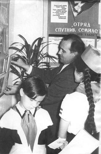 Secretary of a territorial party committee Mikhail Gorbachev with pioneers. Stavropol, 1960s